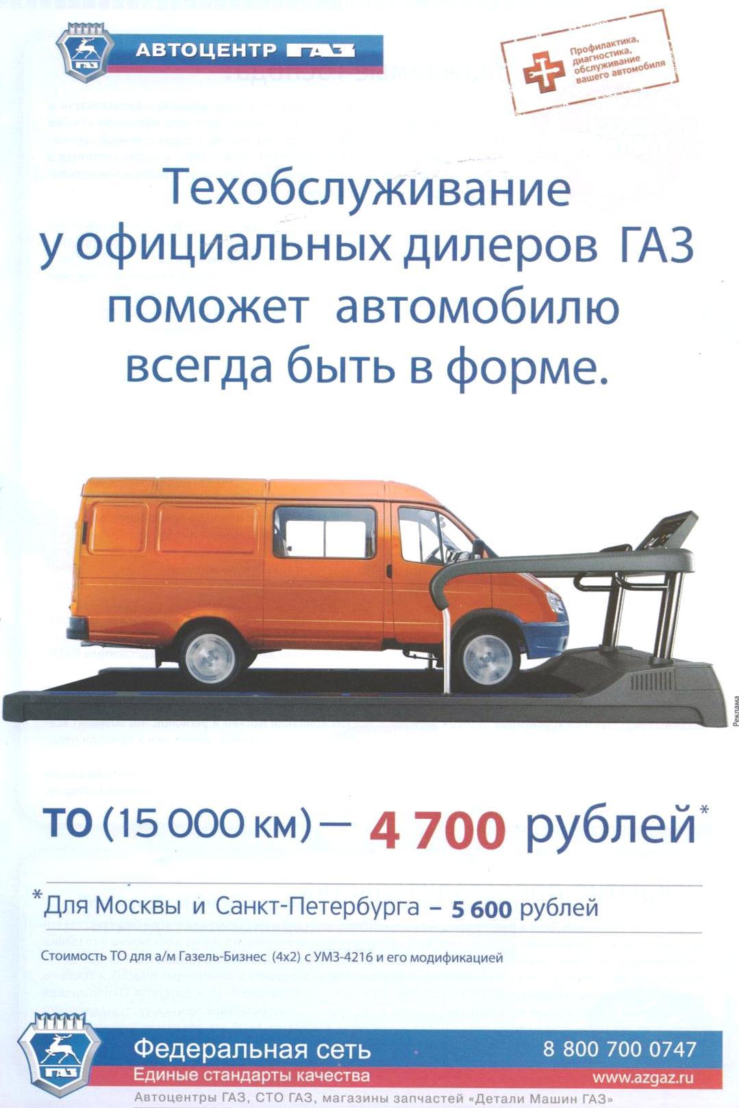Больше ЛМК в России www.steelbuildings.ru Решился попросить. Уважаемые Больше-вики, пишите Больше про сервис на нашем рынке.
